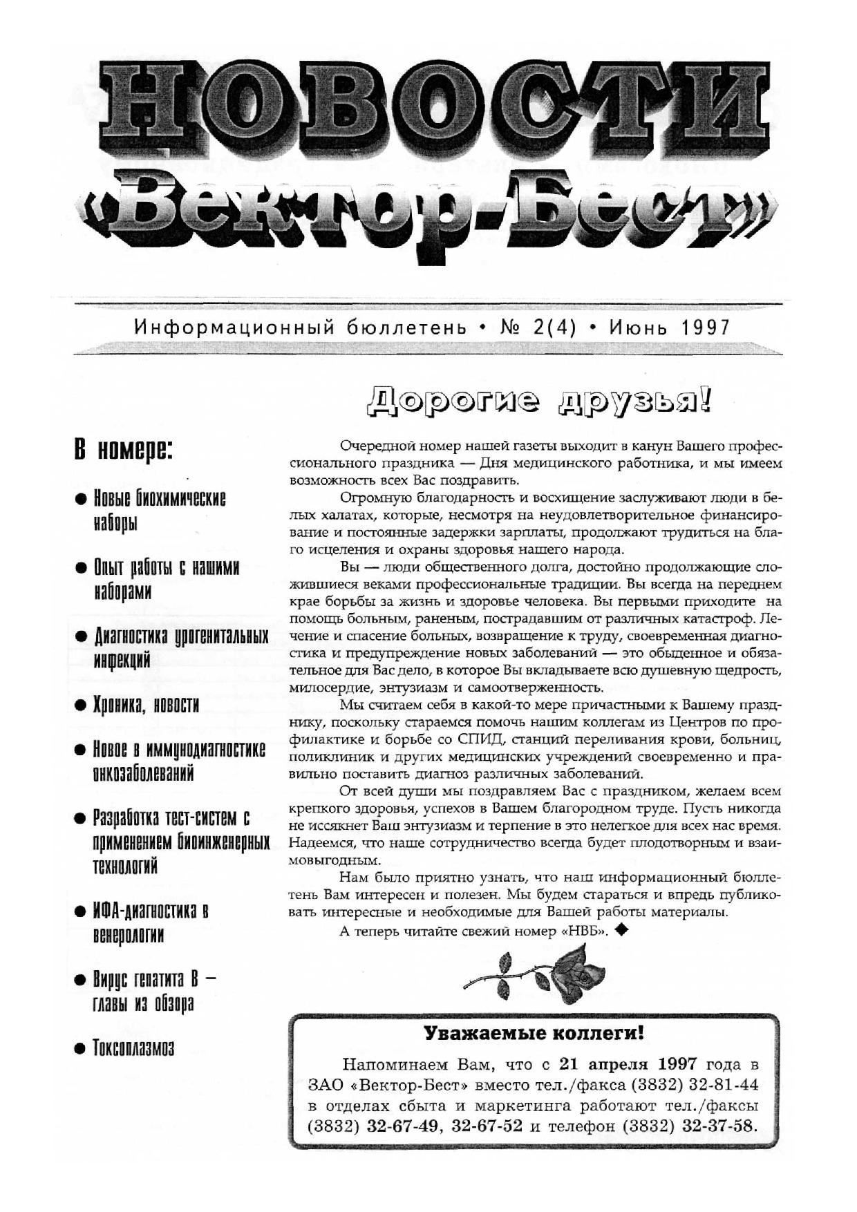 банка сибирский банк пао сбербанк бик 045004641 реквизиты банка инн
